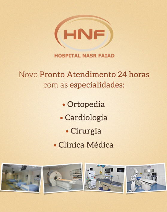 Hospital Nasr Faiad